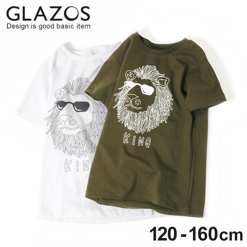 新色追加【GLAZOS】ライオンイラスト半袖Tシャツ 子供服 男の子 カジュアル アメカジ キッズ ジュニア 120cm 130cm 140cm 150cm 160cm グラソス 春夏
