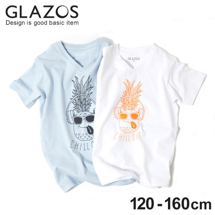 楽天市場glazosパイナップルイラストvネック半袖tシャツ 子供服