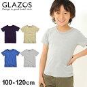 【あす楽】【アウトレットセール!】【GLAZOS】クルーネック半袖Tシャツ(15色展開)子供服 男の子 キッズ ジュニア …