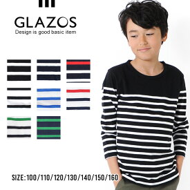 【GLAZOS(グラソス)】6分袖ボーダー切り替えTシャツ 100-160cm(10色展開) 子供服 男の子 キッズ ジュニア トップス
