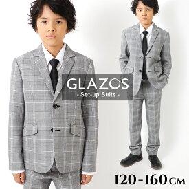 【送料無料】【GLAZOS】ストレッチ・グレンチェックスーツ上下2点セット 子供服 男の子 キッズ ジュニア フォーマル 卒業入学式 150cm 160cm