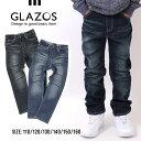 【あす楽】【GLAZOS】ストレート・ヴィンテージデニムパンツ[2色展開] 110cm 120cm 130cm 140cm 150cm 160cm 子供服 …