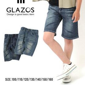 【GLAZOS】ヴィンテージハーフデニムパンツ 子供服 男の子 カジュアル アメカジ キッズ ジュニア ボトム 半ズボン 120cm 130cm 140cm 150cm 160cm グラソス