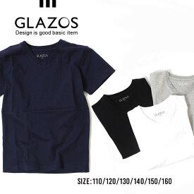 【GLAZOS】Vネック半袖Tシャツ 110cm 120cm 130cm 140cm 150cm 160cm 子供服 男の子 キッズ ジュニア カジュアル アメカジ グラソス 無地T シンプル Vネック