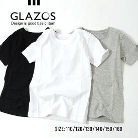 【GLAZOS】クルーネック半袖Tシャツ 110cm 120cm 130cm 140cm 150cm 160cm 子供服 男の子 キッズ ジュニア カジュアル アメカジ グラソス 無地T 丸首 Uネック