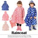 【あす楽】【KidsForet】レインコート[3色展開] 子供服 男の子 女の子 キッズ ジュニア 雨具 85-95cm 105-115cm 12…