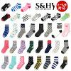 小5雙男孩&女孩子的短襪安排[20式樣]童裝男孩子女孩小孩短襪