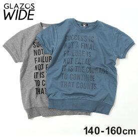 acd1ce1107b88  GLAZOS WIDE メッセージ薄手半袖トレーナー 子供服 男の子 カジュアル アメカジ キッズ ジュニア プチプラ
