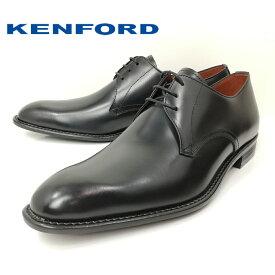 Kenford ケンフォード ビジネス 靴 プレーントゥ KB46AJ ブラック 【楽ギフ_包装】