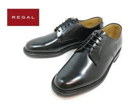 リーガル 19%off SALE REGAL 2504NA ブラック 靴 ビジネスシューズ プレーントゥ 【メンズ】