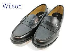 ウィルソン Willson 5501-100 ブラック ローファー 通学 学校 スクール 防水 ビジネス 紳士 3E 幅広 屈曲 【メンズ】