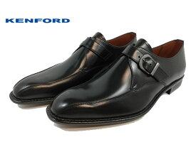 KENFORD ケンフォード 靴 ビジネスシューズ KB49-100 モンクストラップ レザー 【メンズ】【楽ギフ_包装】