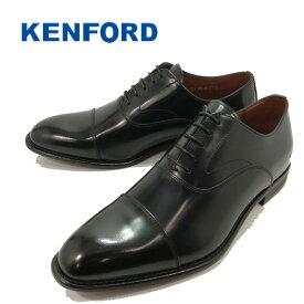 KENFORD ケンフォード ビッグサイズ 大きい KB48AJ紳士靴 ビジネスシューズ 紐タイプストレートチップ 日本製 ブラック 革靴 【メンズ】