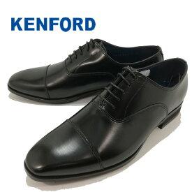 ケンフォード ストレートチップ メンズ ビジネスシューズ 日本製 KENFORD KN72 AC5 3E 紳士靴 【メンズ】