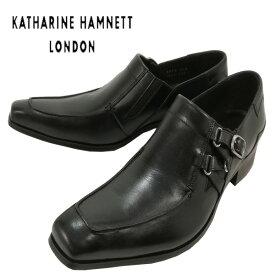 紳士靴 キャサリンハムネット KATHARINE HAMNETT LONDON 3970 BLACK メンズ 本革 ドレスシューズ ビジネス スリッポンサイドストラップ 【メンズ】