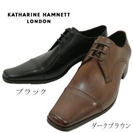 紳士靴 キャサリンハムネット KATHARINE HAMNETT 3980 靴 本革 メンズビジネスシューズ 外羽根 ストレートチップ ブラック ダークブラウン 【メンズ】