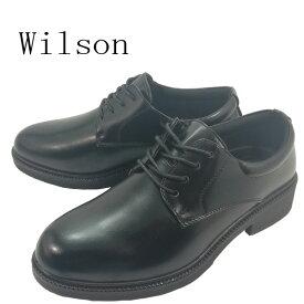 Wilson ウィルソン 81 ビジネスシューズ 4E メンズ 軽量 ビジネス靴 紳士靴 フォーマル 紐靴 冠婚葬祭 【メンズ】