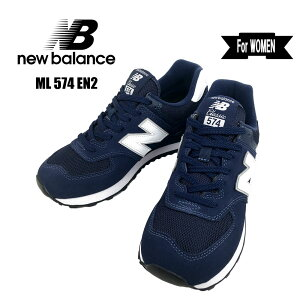 【NB ML574EN2 NAVY】ニューバランス new balance NB ML574 EN2 ワイズ:D ネイビー アイコニックモデル ライフスタイル クラシック ランニング 【レディース】