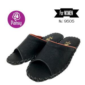 パンジー pansy 室内履き 9505 ブラック ルームシューズ スリッパ 滑りにくい 手編み 【レディース】