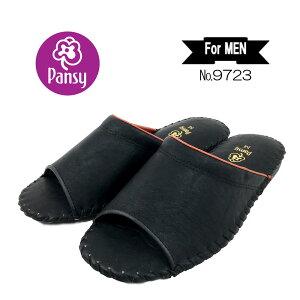パンジー pansy 室内履き 9723 ブラック ルームシューズ スリッパ 滑りにくい 手編み 【メンズ】