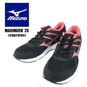 ミズノ MIZUNO マキシマイザー 23 MAXIMIZER 23 K1GA210164 ブラック×ピンク レディース ランニング ジョギング ウォーキング 通学靴 仕事履き 【レディース】