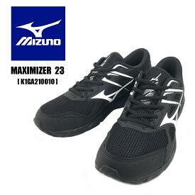 ミズノ MIZUNO マキシマイザー 23 MAXIMIZER 23 K1GA210010 ブラック×ホワイト メンズ ランニング ジョギング ウォーキング 通学靴 仕事履き 【メンズ】
