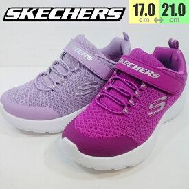スケッチャーズ SKECHERS 81301 ダイナマイト 女の子 運動会 通学靴 Dynamight-RallyRacer 【子供・キッズ】