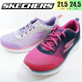 スケッチャーズ SKECHERS 81353 GoRun400 女の子 運動会 通学靴 ShimmerZooms 【子供・キッズ】