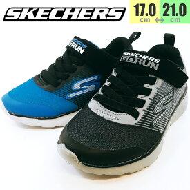 スケッチャーズ SKECHERS 97685 GoRun400 男の子 運動会 通学靴 Kroto 【子供・キッズ】