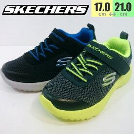 スケッチャーズ SKECHERS 97770 ダイナマイト 男の子 運動会 通学靴 Dynamight-UltraTorque 【子供・キッズ】