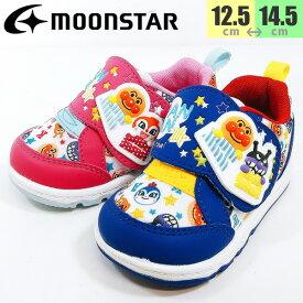 アンパンマン 男の子 女の子 ベビーシューズ 28 ムーンスター MoonStar 【子供・キッズ】