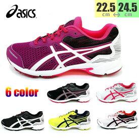 アシックス asics レーザービーム 1154A018 男の子 女の子 通学靴 運動靴 ひも靴 【子供・キッズ】