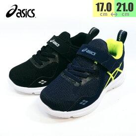 アシックス asics レーザービーム 1154A056 男の子 女の子 通学靴 運動靴 【子供・キッズ】