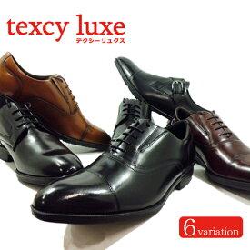 テクシーリュクス texcy luxe TU-7001 TU-7002 TU-7003 TU-7004 ビジネスシューズ ビジネス 紳士靴 アシックス 商事 TU7001 TU7002 TU7003 TU7004 black brown dark 黒 茶 濃茶 靴 【メンズ】