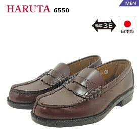HARUTA ハルタ コインローファー EEE 3E 新入学 新生活 定番 学生靴 日本製 6550 メンズ ブラウン 【メンズ】