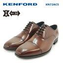 KENFORD ケンフォード ビジネスシューズ ストレートチップ ワイド EEE 3E 牛革 本革 KN72AC5 ブラウン 【メンズ】