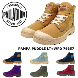 PALLADIUM パラディウム PUMPA PUDDLE LITE WP+DAFFODIL パンパ パドルライト ハイカット おしゃれ 軽量 撥水加工 76357 【レディース】