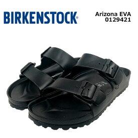 ビルケンシュトック BIRKENSTOCK 0129421 アリゾナ EVA SANDAL サンダル コンフォートサンダル 【メンズ】