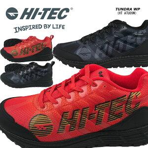 ハイテック HI-TEC TUNDRA WP HT ATU09W ランニング トレッキング 防水 防滑 アウトドア 【メンズ】