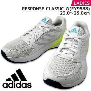 アディダス FY9588 adidas RESPONSE CLASSIC W レスポンス クラシック W ランニングシューズ ジョギングシューズ マラソンシューズ レディースシューズ 【レディース】