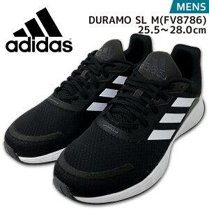 アディダス FV8786 adidas DURAMO SL M デュラモ SL ランニングシューズ ジョギングシューズ マラソンシューズ メンズシューズ 【メンズ】