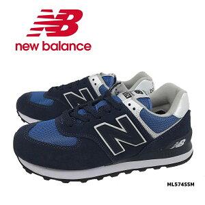 ニューバランス NB 574 new balance スニーカー ライフスタイル クラシック レトロ アイコニックモデル ジョギング ランニング 人気 Dワイズ ML574SSM 【メンズ】