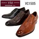 【在庫通常納期】VIA CAMINO MADRAS VC1505 マドラス ビアカミーノ 本革 ストレートチップ ビジネスシューズ 革靴 【…