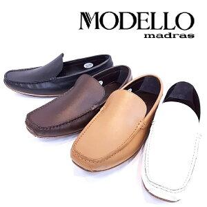 【在庫限りセール】madras MODELLO マドラス モデロ DM5511 本革 レザー ソール スリップオンシューズ ビブラムソール ヴァンプ ドライビングシューズ 革靴 カジュアル ビジネス 【メンズ】