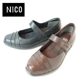 NICO ニコ 1501 パンプス 日本製 柔らかクッション 4E 【レディース】