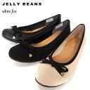 【再入荷】 JELLY BEANS ジェリービーンズ 3950 バレエシューズ バレエ パンプス リボン 日本製 フラット 靴 123-395…