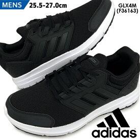 アディダス F36163 adidas GLX4 M メンズ シューズ 運動靴 スポーツシューズ 黒 ブラック ランニング 【メンズ】