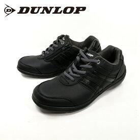 ダンロップ DUNLOP DF033 ストレッチフィット 033 ファスナー付き モータースポーツ 靴 スニーカー 幅広 ブラック 黒 【レディース】 【レディース】