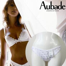 【郵送送料無料】Aubade BAHIA オーバドゥ バイア タンガ 5026 [ホワイト/ブラック][ショーツ/Tバック/ブラジリアンタンガ] エレガントでフェミニンなフランスインポートランジェリー