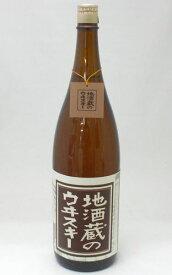 【送料無料】地酒蔵のウイスキー(ウヰスキー) 37度 1800ml × 4本【限定】【地酒蔵】【ウイスキー】【本州以外は西濃運輸使用】